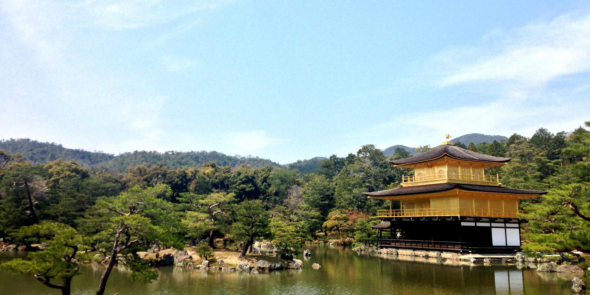 Kyoto golden pavillion