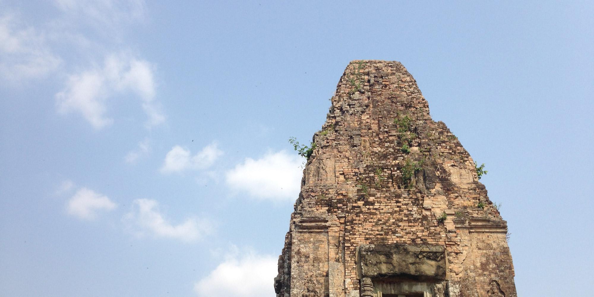 Siam reap sky